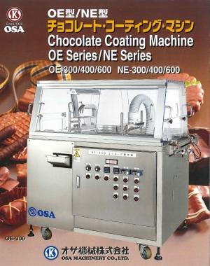 チョコレート・コーティング・マシン