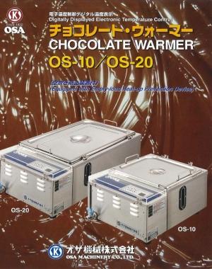 チョコレート・ウォーマー